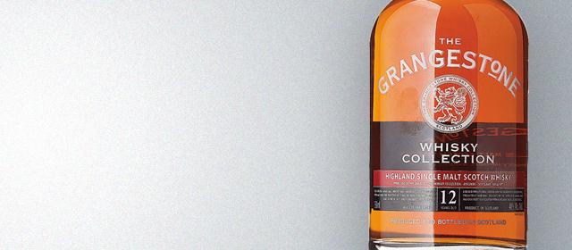 grangestone 12 year expert reviews distiller